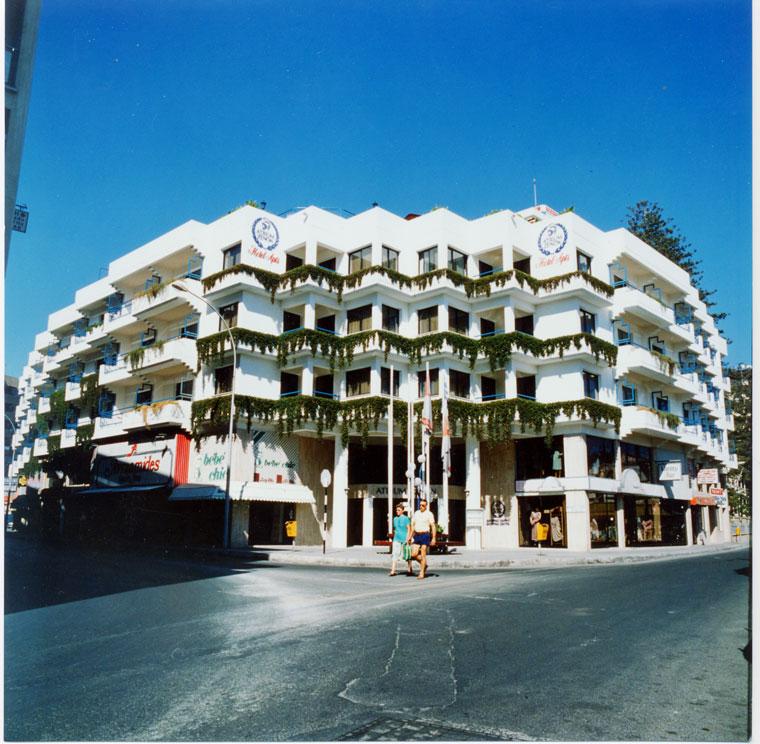 Aparthotel Atrium Zenon