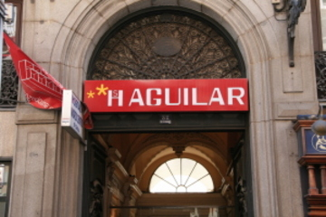Hotel Hostal Aguilar 1